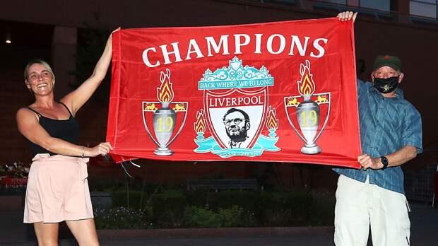 «Вы так долго ждали, и наконец-то титул ваш!» Что говорят о чемпионстве «Ливерпуля»
