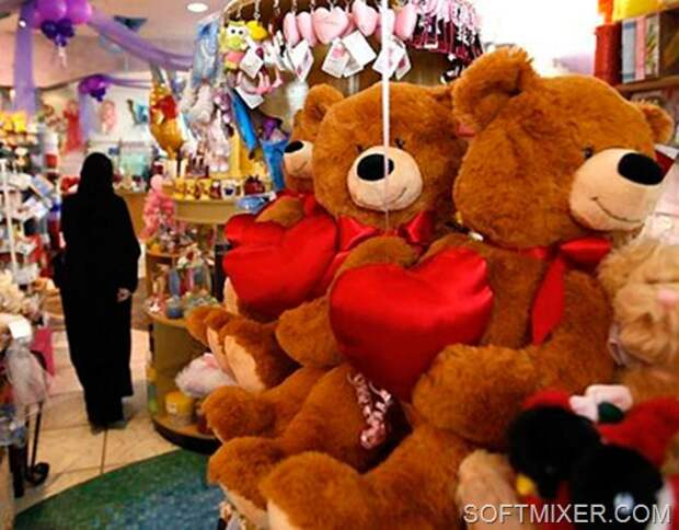 Mideast Saudi Secret Valentine