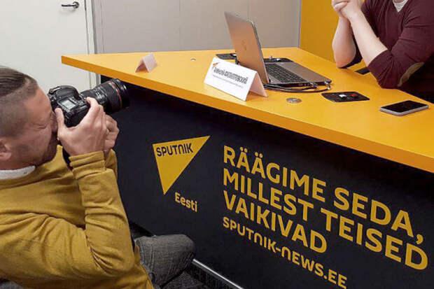 Sputnik Эстония перешёл на работу в чрезвычайном режиме