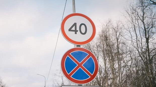 Ограничения для водителей введут вРостове ссубботы