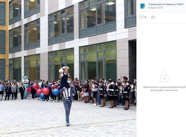 В Северном 1 сентября пошли в школу 650 первоклассников