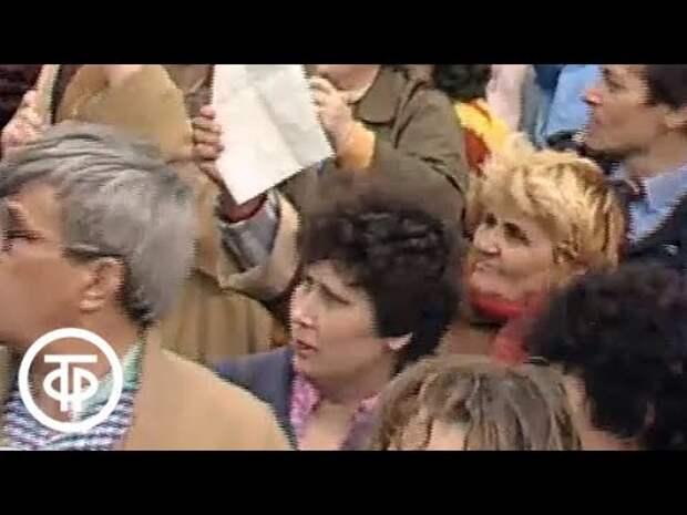 Демонстрация оппозиции 1 мая 1990 года