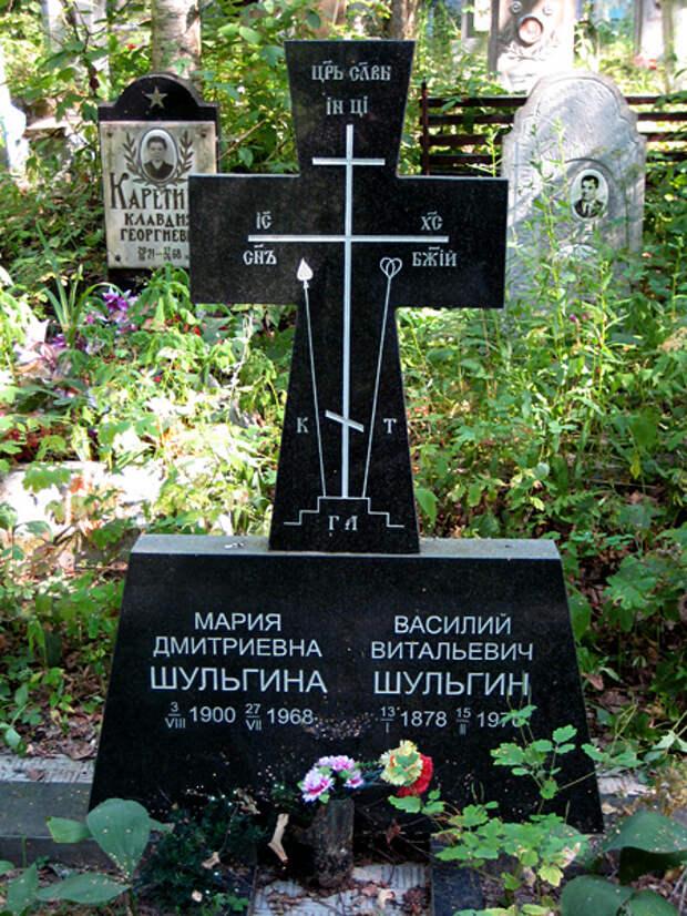 Могила Василия Шульгина на кладбище Байгуши под Владимиром. Источник: wikimedia.org