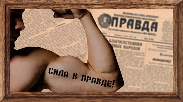 10 слов, которыми можно определить Россию