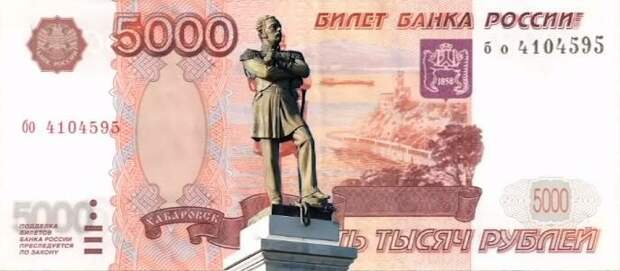 Граф Николай Муравьёв-Амурский, сделавший беспрецедентно много для Российской Сибири.