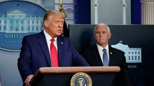 СМИ: вице-президент США Пенс готов отстранить Трампа отвласти
