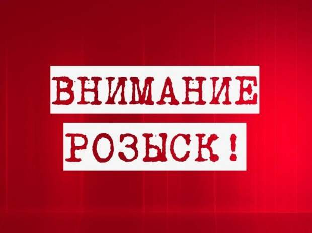 Внимание! В Крыму пропал мужчина (ПРИМЕТЫ)
