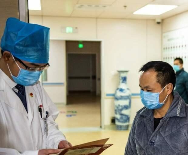 Случаи заражения коронавирусом выявлены во всех регионах Китая