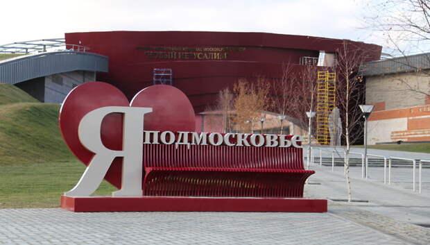 Цены на билеты на фестивали в Подмосковье после окончания самоизоляции могут снизить