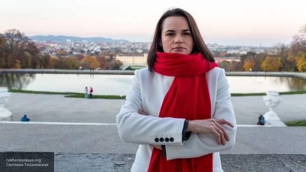 Тихановская рассказала, что обсуждала на встрече с президентом Исландии