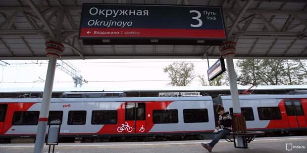 Буксир освободил путь для электричек  МЦД-1 и Савеловского направления