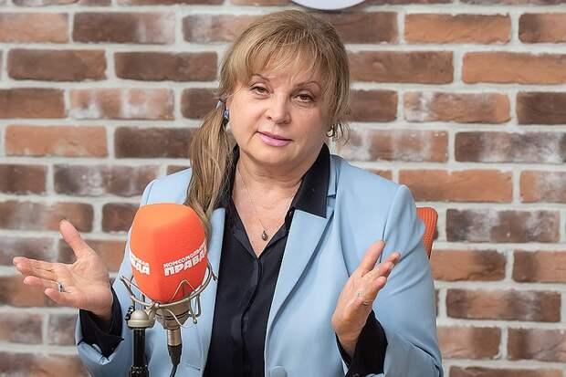 """Элла Памфилова огласила окончательные результаты выборов: """"Партии-пустышки ушли"""""""
