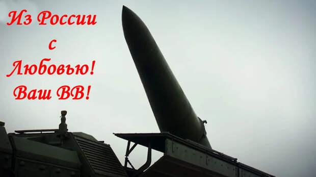 Почему в НАТО считают, что Искандер-М является одним из самых опасных ракетных комплексов, хотя Россия его еще не применяла