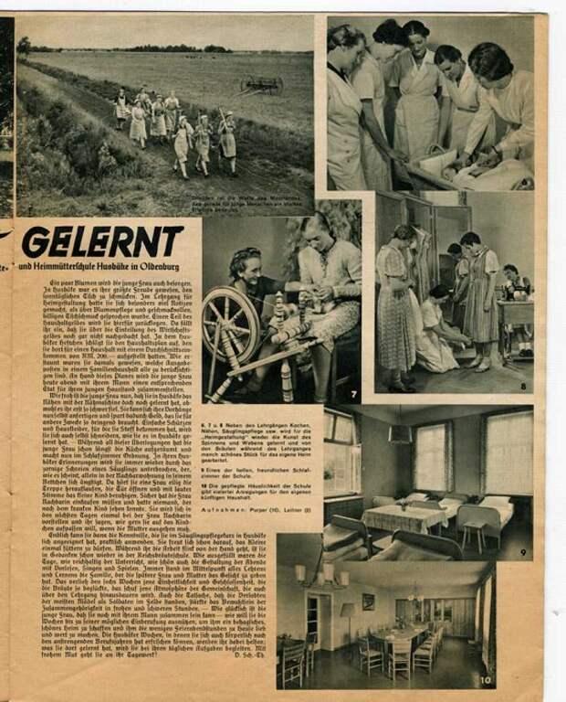 Школа подготовки жён в нацистской Германии