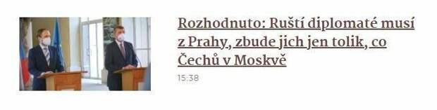 В Чехии становится всё веселее и веселее, прямо некогда за попкорном сбегать