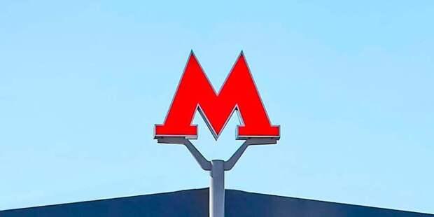 Около метро «Верхние Лихоборы» навели чистоту