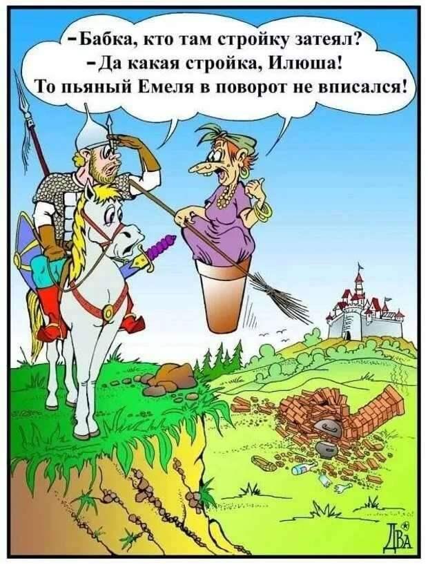 Неадекватный юмор из социальных сетей. Подборка chert-poberi-umor-chert-poberi-umor-05300504012021-2 картинка chert-poberi-umor-05300504012021-2