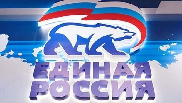 На праймериз «Единой России» в Подмосковье зарегистрировались 326 кандидатов