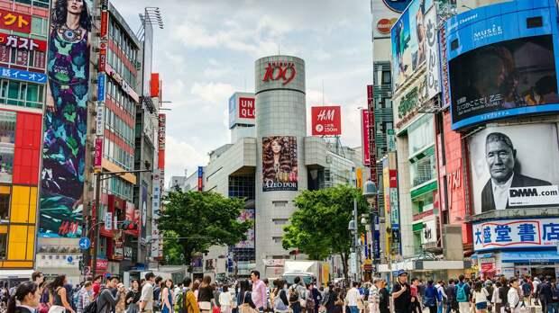 Район Сибуя в Токио, Япония - РИА Новости, 1920, 16.09.2020