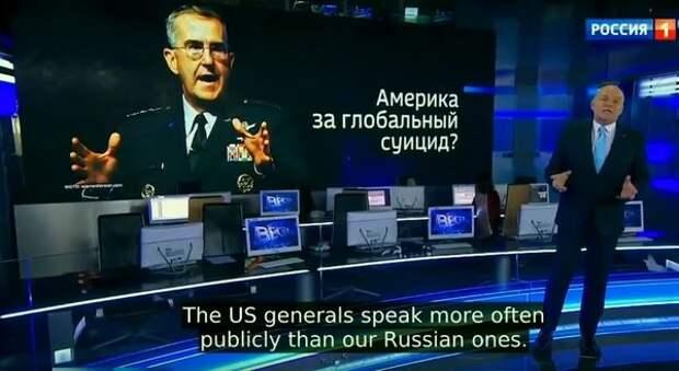 """Иностранцы о том, почему русские генералы лучше американских: """"все просто, Россия – это мир, а США - войны"""""""