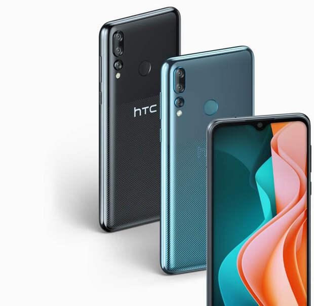 Представлен недорогой смартфон HTC Desire 19s с NFC и тройной камерой