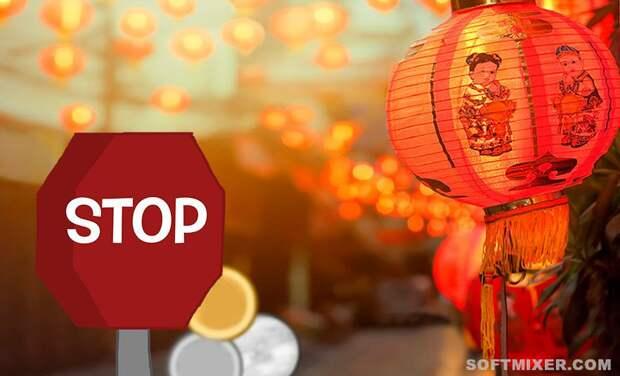 Китайские запреты для туристов и не только…