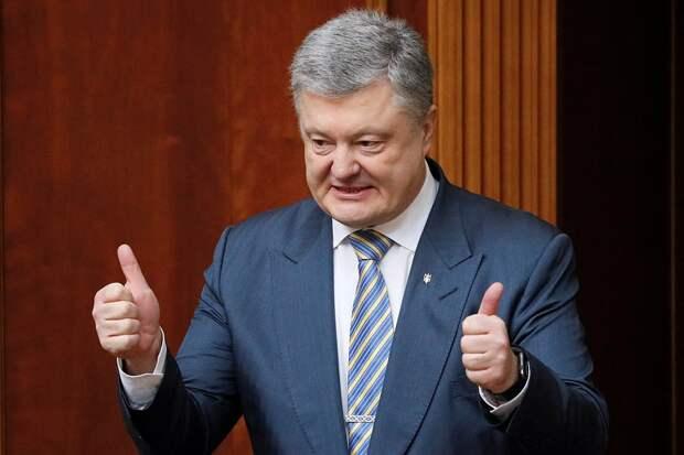 В ФРГ призвали привлечь Порошенко к международному трибуналу