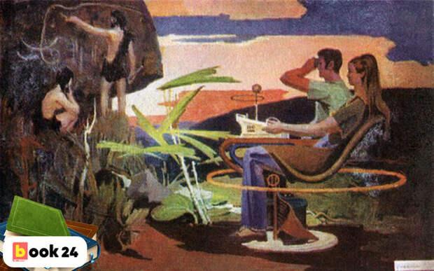 Иллюстрация к роману «Лезвие бритвы»