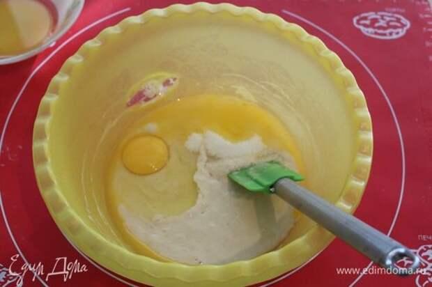Теплое молоко перемешать с дрожжами, частью сахара и половиной стакана муки. Оставить на полчаса. Добавить растопленное сливочное масло, соль, яйцо, оставшийся сахар.