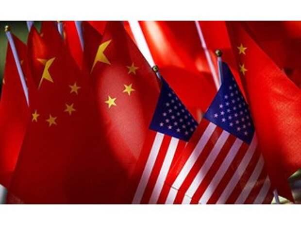 Foreign Affairs (США): как Пекин ловко использует против Америки ее же мощь