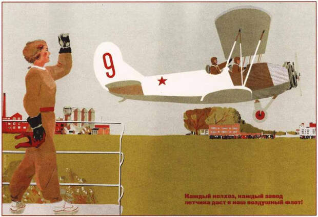 К 95-летию гражданской авиации России. Довоенная история