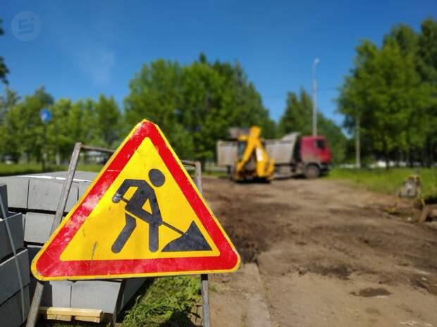 В Ижевске по региональной программе отремонтируют 27 тротуаров