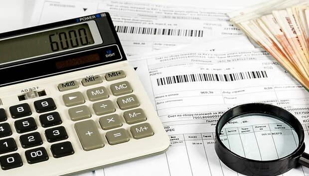 В Подмосковье удалось сдержать рост платы жителей за коммунальные услуги на 2020 год