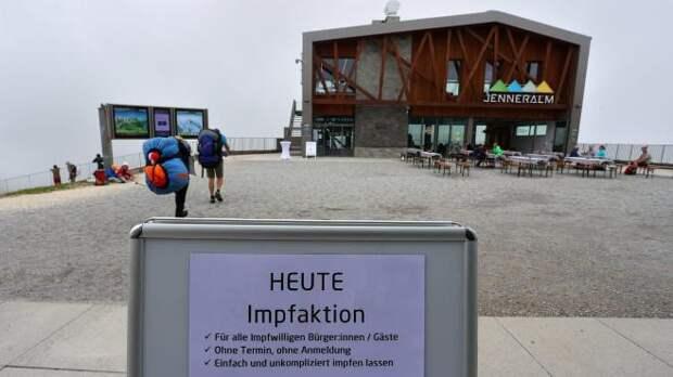 Вакцинация на высоте 1800 метров: самый высокогорный центр вакцинации в Германии