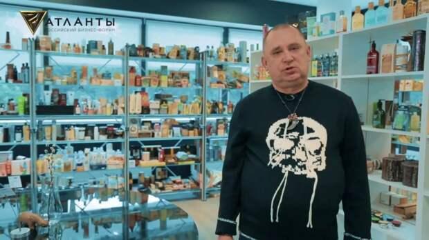 Жабы Андрея Трубникова