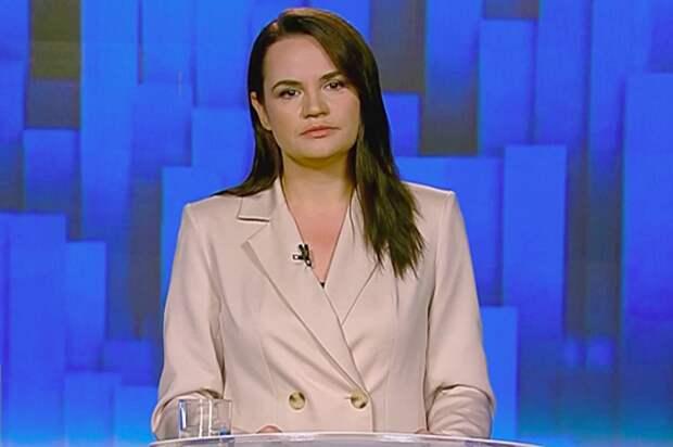 Тихановская призвала белорусов выйти на Марш единства