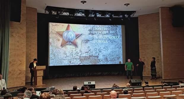 Д-д-д-дышите свободно: Питчинг авторских и экспериментальных проектов в Министерстве культуры