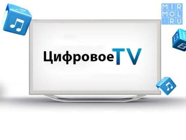 Конкурс: Цифровое ТВ разыгрывает приставку