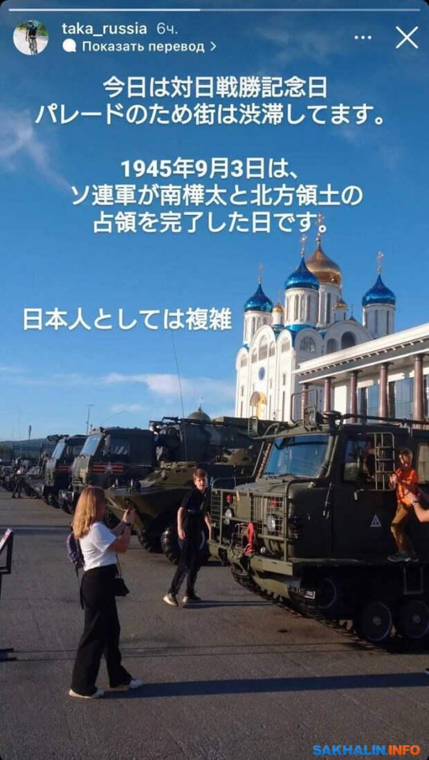 Японцы по ходу собрались в Россию на похороны