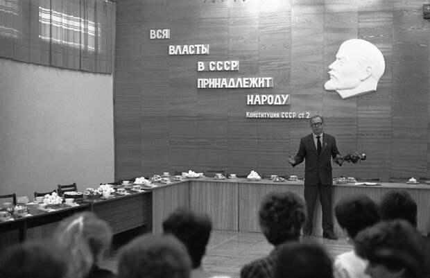 Что СССР сделал с людьми.