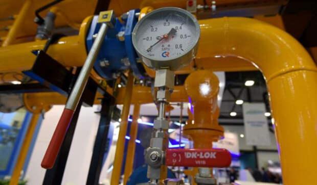 Газ для Европы может подорожать из-за новой стратегии «Газпрома»