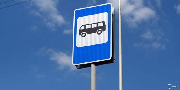 Автобусную остановку «МЦК «Ростокино» перенесли на дублер