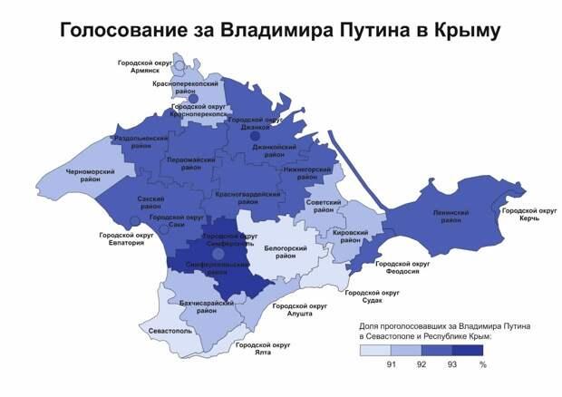 География и рекорды электоральной поддержки кандидатов в Крыму и Севастополе 3