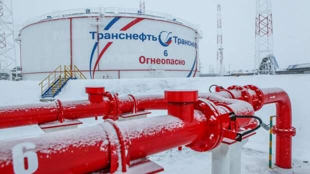 ОПЕК+ снизит грузооборот ивыручку «Транснефти»