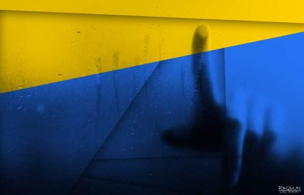 Бес культуры на Украине: красно-чёрные сменили зелёно-серых
