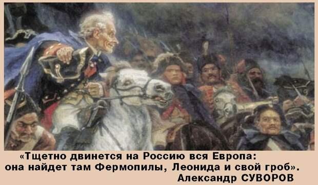 """Александр ЗИБОРОВ:   """"ЕСЛИ ЗАВТРА ВОЙНА..."""""""