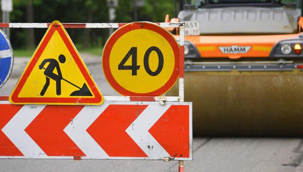 Свыше 260 тыс кв метров региональных дорог отремонтировали в Подмосковье за 2 недели