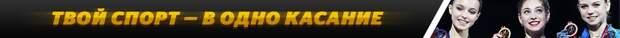 """Глейхенгауз: """"На Кубке Первого канала должны быть сюрпризы от учениц Тутберидзе"""""""