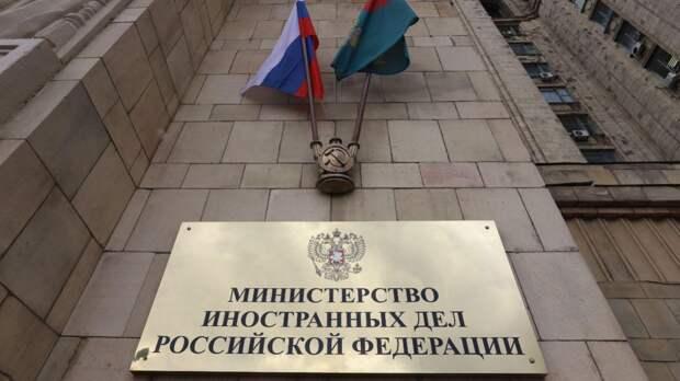 МИД РФ указал на попытки Британии подогреть антироссийские настроения «делом Скрипалей»