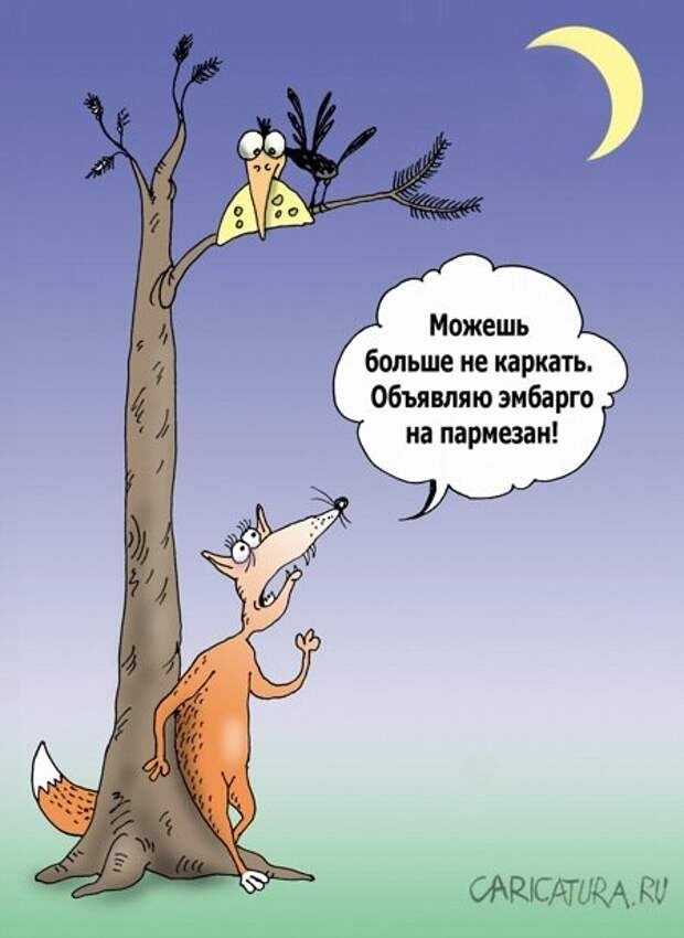 Карикатуры и карикатурищи :)